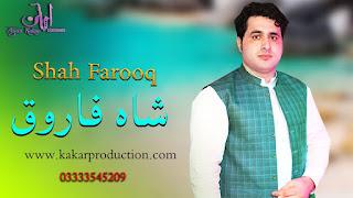 Shah Farooq new pashto kakari Ghari 2020