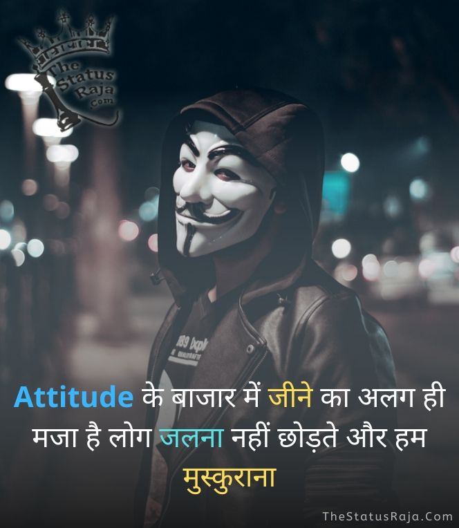 Log jalana naHin chodte Or ham musKuraAna __ Hindi Status Attitude