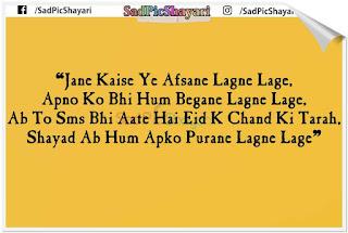 very sad shayari hindi english