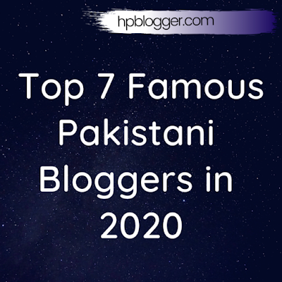 Top Famous Pakistani Bloggers