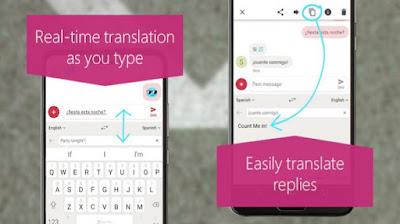 ايكروسوفت يحصل على ميزة جديدة لتطبيق SwiftKey الترجمة الفورية