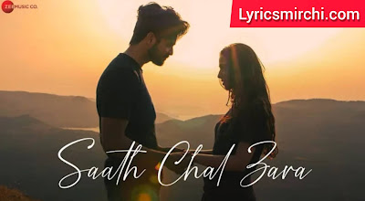 Saath Chal Zara साथ चल ज़रा Song Lyrics | Aryan Sharma | Latest Hindi Song 2020