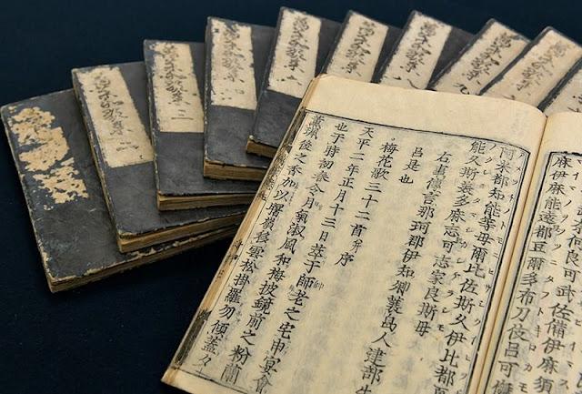 رواية اليابان كتاب تحميل روايات كتب رواية pdf حكم الأدب العالمي