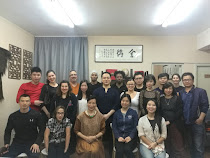 TALLERES INTERNACIONALES DE DEFENSA PERSONAL EN CHINA