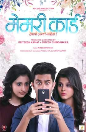 Memory Card (2018) Marathi Full Movie Download WEBRip x264