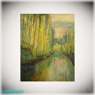 Πίνακας ζωγραφικής Δανιήλ Δανιήλ