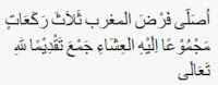 Cara Melaksanakan Shalat Jamak Qashar Taqdim, Maghrib dengan Isya'