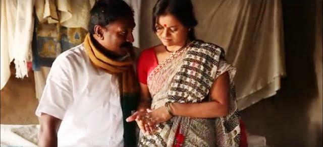Koyta (2018) Marathi Movie