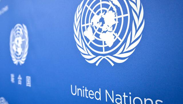 """La ONU sobre el ingreso mínimo vital: """"es un gran ejemplo de cómo abordar la pobreza y la desigualdad"""""""