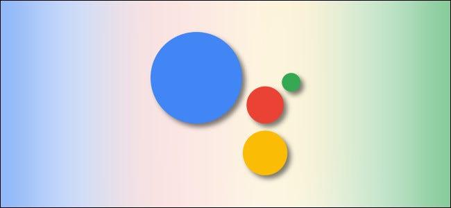 شعار Google Assistant على خلفية ألوان Google