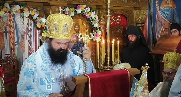 #Хорепископ #Кеснофонт #Дечанац #Липљан #Ужице #Мушвете #Златибор #ЕРП #Егзил