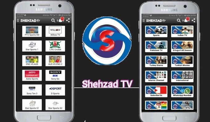 Shehzad TV Apk For Android || Shehzad TV