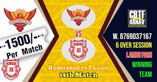14th Match Punjab vs Hyderabad IPL 2021 Today Match Prediction 100% Sure Winner