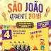 """Cruz das Almas: Sorteio da Campanha do """"São João Atraente 2019"""" será realizado neste domingo (7)"""