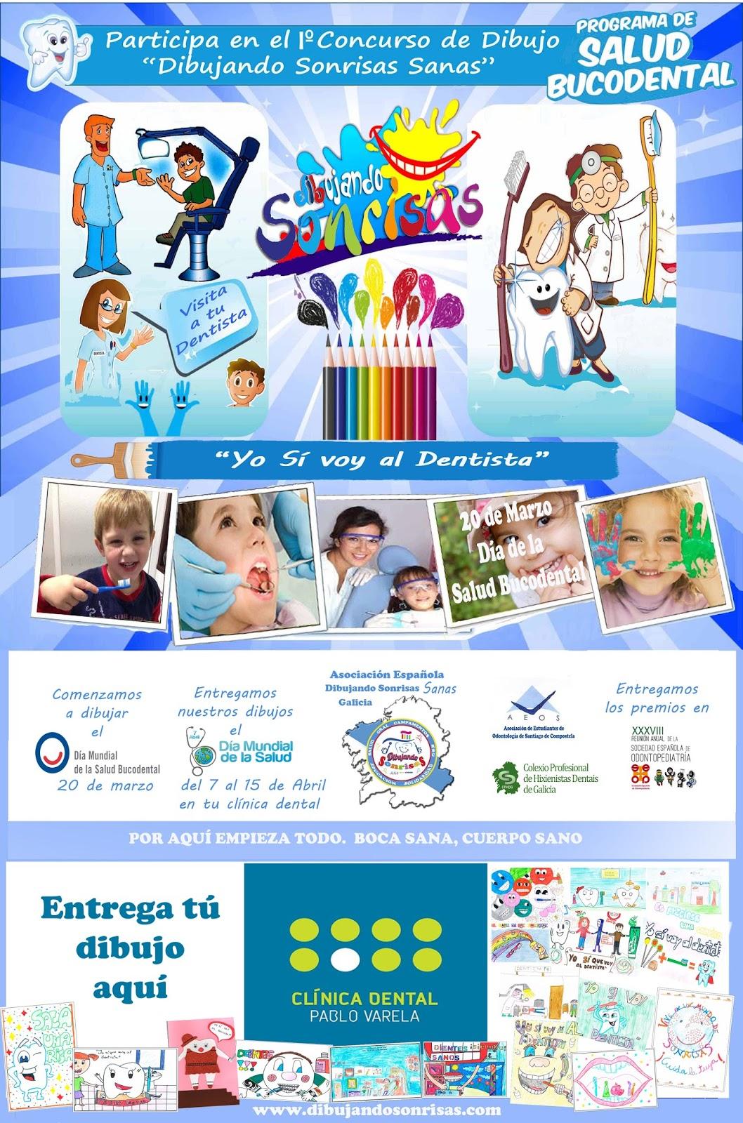 Clinica dental pablo varela concurso de dibujo - Concurso de dibujo 2017 ...