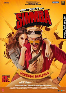 Simmba First Look Poster 12