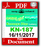 keralalotteries, kerala lottery, keralalotteryresult, kerala lottery result, kerala lottery result live, kerala lottery results, kerala lottery today, kerala lottery result today, kerala lottery results today, today kerala lottery result, kerala lottery result 16.11.2017 karunya-plus lottery kn187, karunya plus lottery, karunya plus lottery today result, karunya plus lottery result yesterday, karunyaplus lottery kn187, karunya plus lottery 16.11.2017