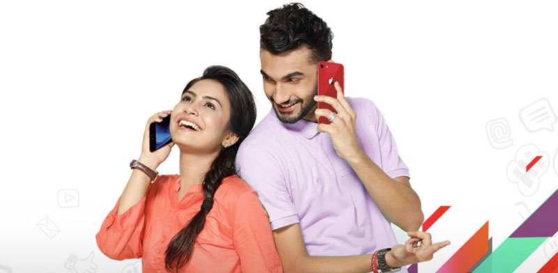 BD Airtel Minutes Offer