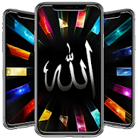 Allah Islamic Wallpaper Apk free Download for Android