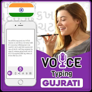 Gujarati voice typing
