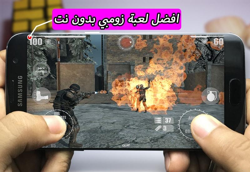 اللعبة 3: Zombie X Apoclypse