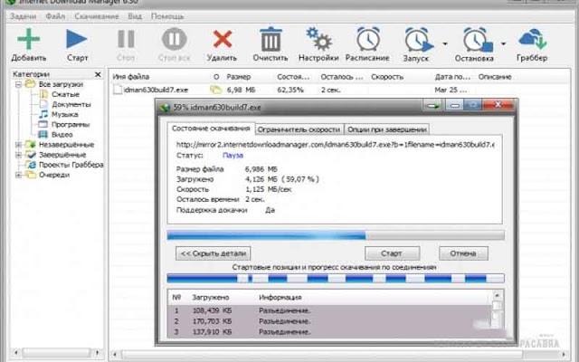Internet Download Manager 6.35.1 (Repack) - Tăng tốc tải file