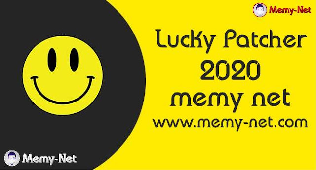 Download Lucky Patcher 2020 for Android for free