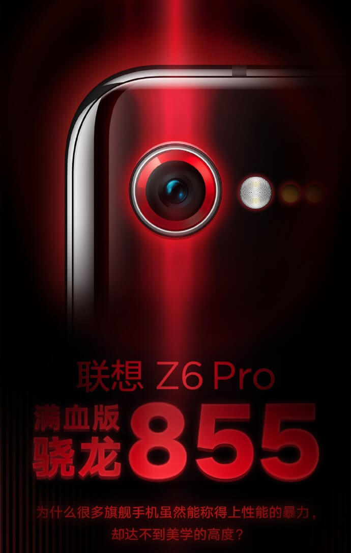 Lenovo Z6 Pro Powered By Snapdragon 855 Will Be Coming This Month
