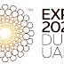 Ελληνική συμμετοχή στην παγκόσμια έκθεση EXPO DUBAI 2020