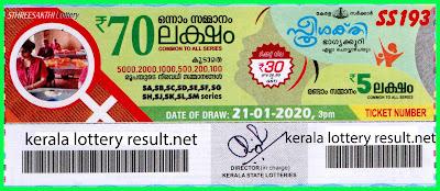 Kerala Lottery Result 21-01-2020 Sthree Sakthi SS-193(keralalotteryresult.net)