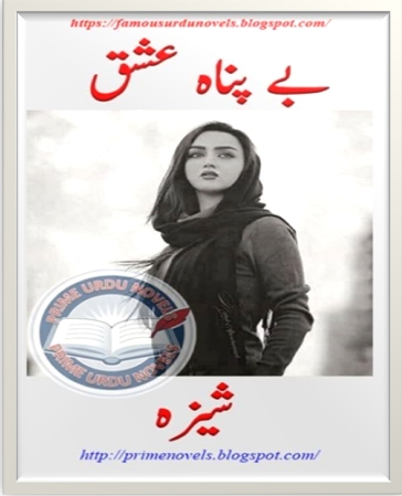 Be panah ishq novel online reading by Sheeza Complete