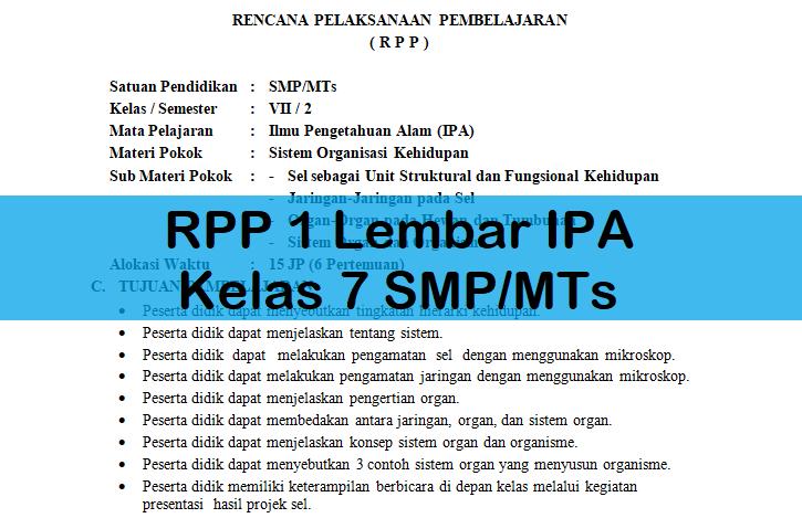Rpp 1 Lembar Ipa Kelas 7 Smp Mts Antapedia Com