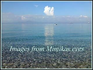 Εικόνες από τη Μιμίκα, τα μάτια