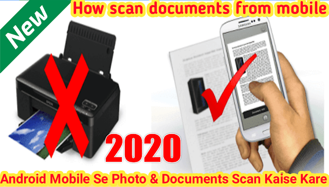Android Mobile Se Photo & Documents Scan Kaise Kare
