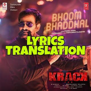 Bhoom Bhaddhal Lyrics in English   With Translation   – Krack   Mangli x Simha