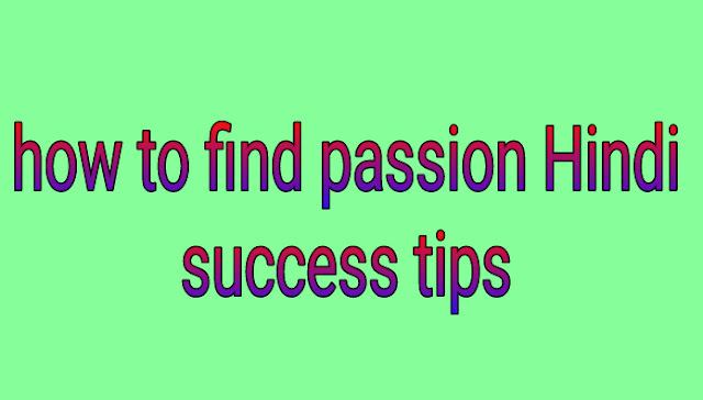 How to find passion in Hindi success tips