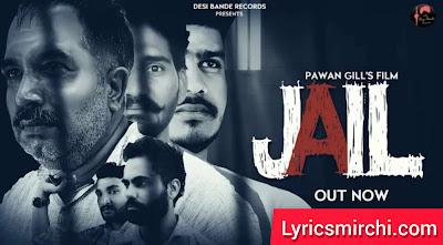Jail जेल Song Lyrics | Rohit Pharaliya & Arun Amin | Latest Haryanvi Song 2020