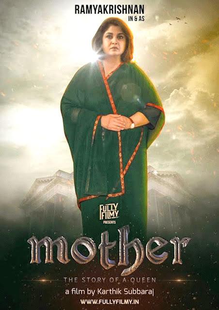 Ramya Krishna as Jayalalithaa: Mother First Look