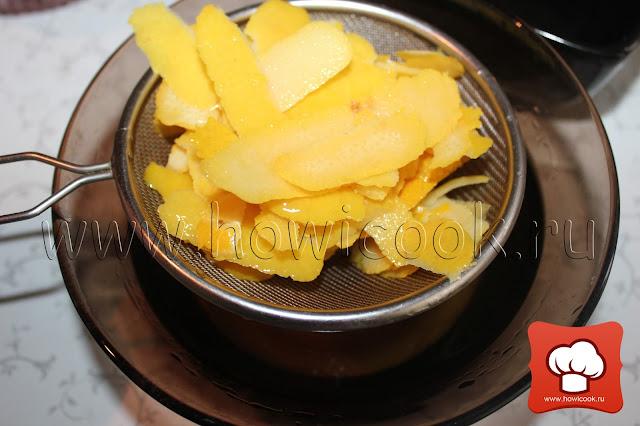 Лимончелло в домашних условиях рецепт на водке