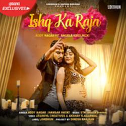 Ishq Ka Raja (2019)