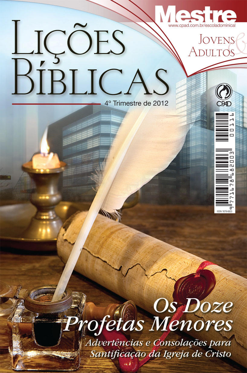 revista cpad 3 trimestre 2012