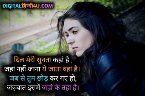 very Sad Shayari  photo