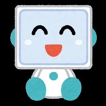 表情のあるロボットのイラスト