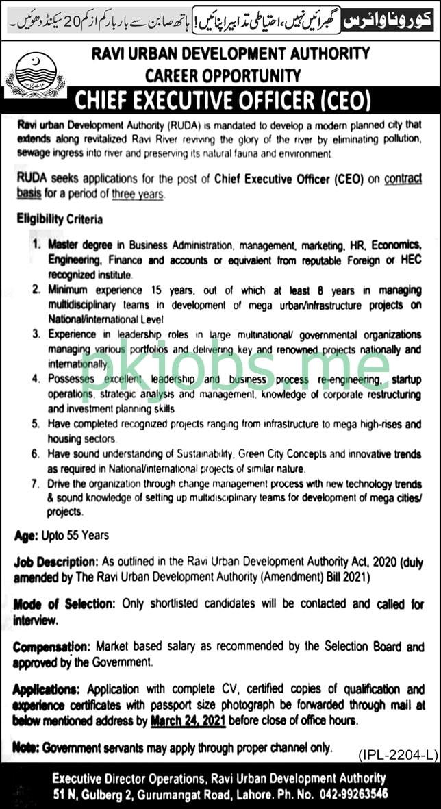 Latest Ravi Urban Development Authority Management Posts 2021