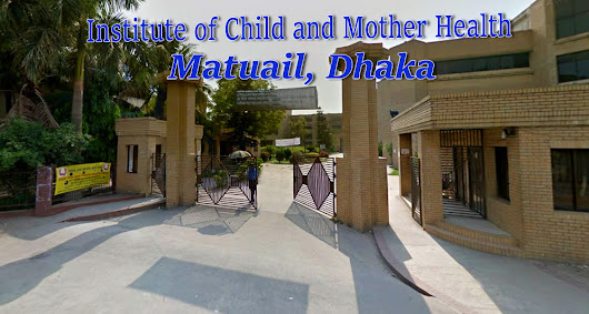 Matuail Institute of Child and Mother Health, Dhaka