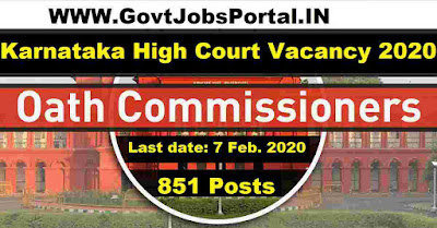 Karnataka High Court Oath Commissioners Recruitment 2020