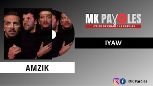 Iyaw - AmZik 2020 (Paroles)