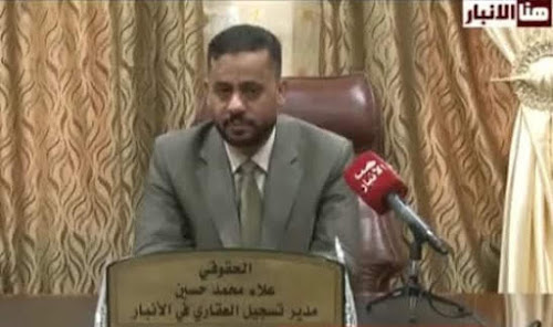 قضية مواطن عراقي غدر به مسؤول عراقي بارز في الدولة بمساعدة زوجته