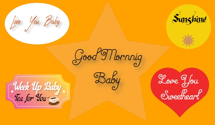 Start the day by sending cute (Good morning quotes) to your loved one