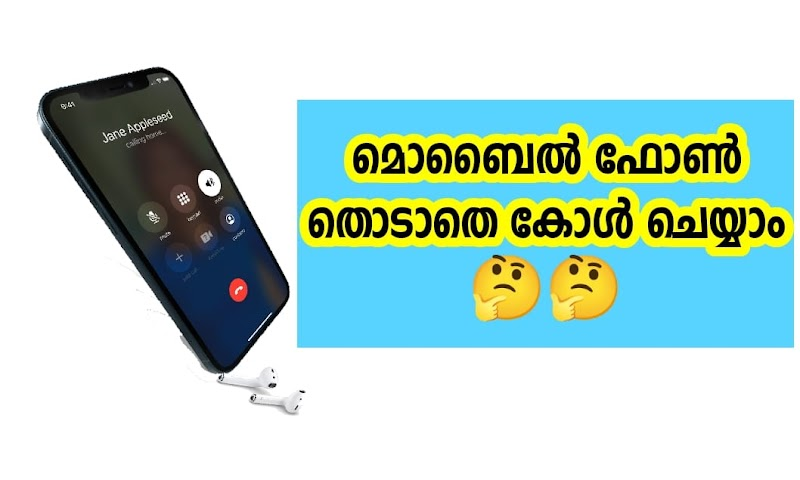 Voice Dialer Android App